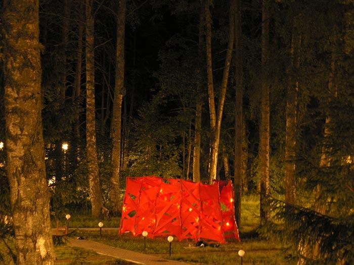 Красный объект