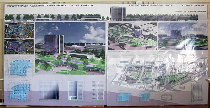 Гостиница административного комплекса