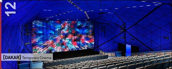 Конкурс: Временный кинотеатр, Дакар