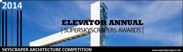 Годовой конкурс: Лифт 2014, «Уникальный вертикальный Опыт»