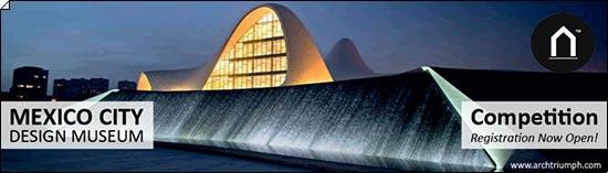 Музей дизайна, Мехико