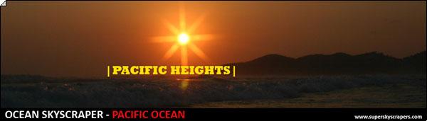 Тихоокеанские высоты — океанический небоскрёб