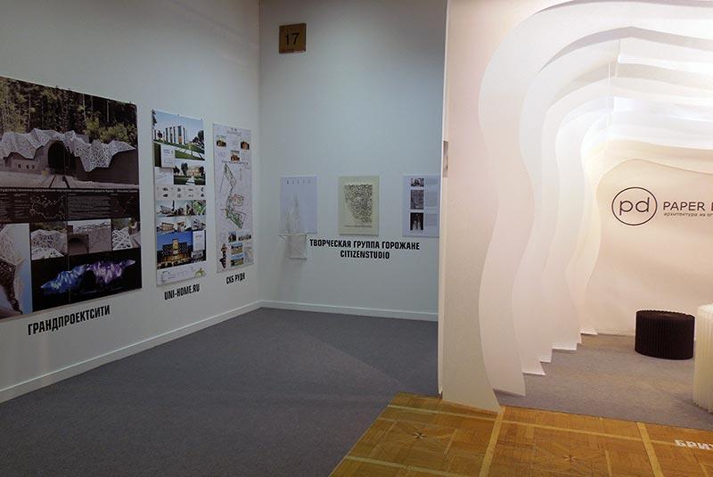 Уголок архитектора, Citizenstudio / Арх Москва 2013