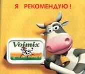 Жизнерадостная корова рекомендует масло «Voimix»