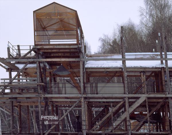Александр Бродский — 95 градусов