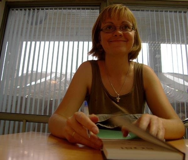 Наташа Ключарёва автограф