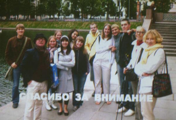 Евгений Асс и студенты