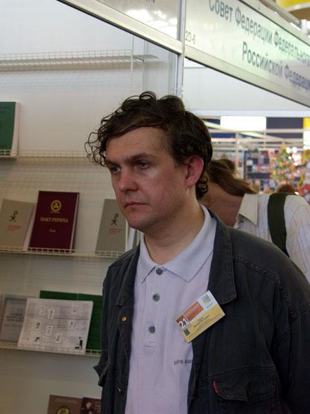 Дмитрий Силкан
