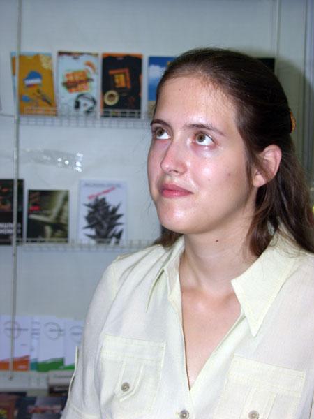 Екатерина Басманова