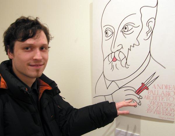 Семён Расторгуев