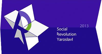 Social Revolution PNG Blue