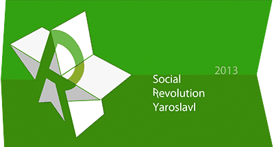 Social Revolution PNG Green