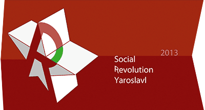 Social Revolution PNG Red