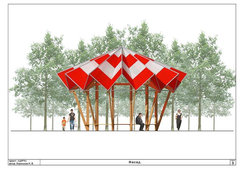 Фасад цирка