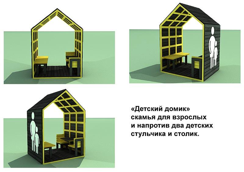 Желто-зелёный домик