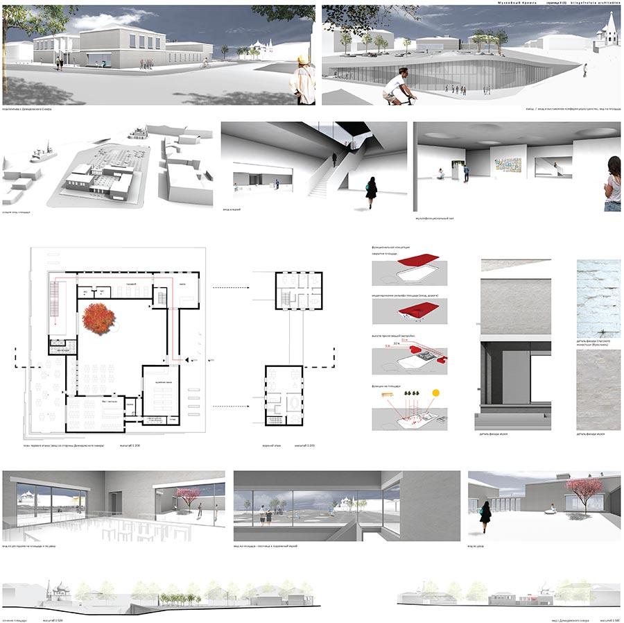 Музейный Кремль / Briegel + Slota Architekten : Daniel Slota, Marcus Briegel / 3