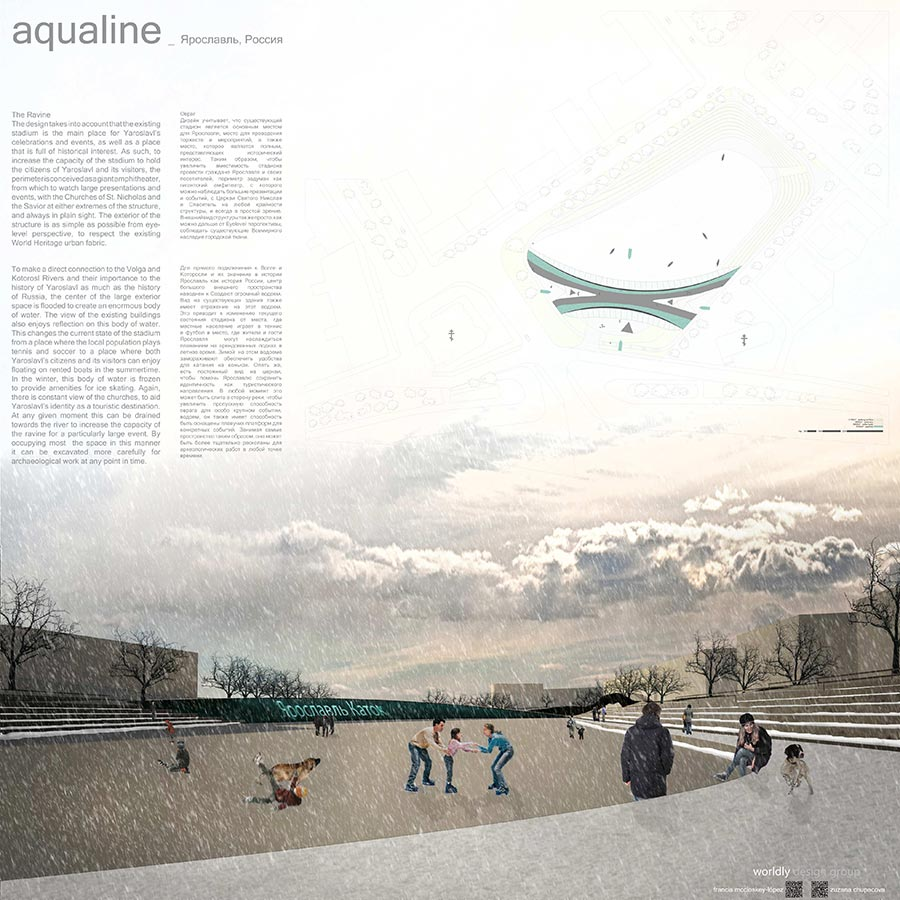Aqualine / worldly design group : Francis McCloskey­López + Zuzana Chupacova / 2