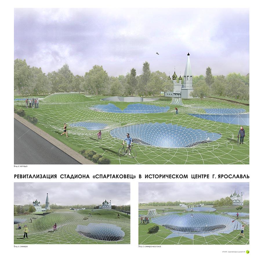Ревитализация стадиона «Спартаковец» в историческом центре г. Ярославль / ИТАКА - Архитектура и дизайн