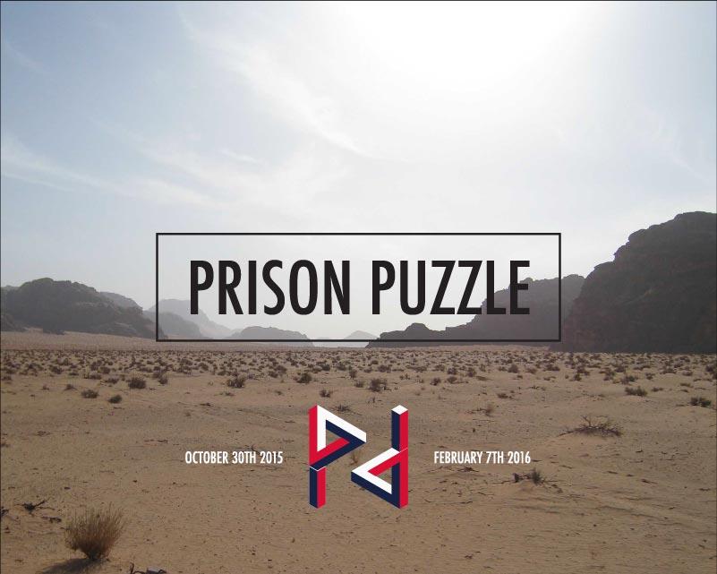 Тюремная Головоломка