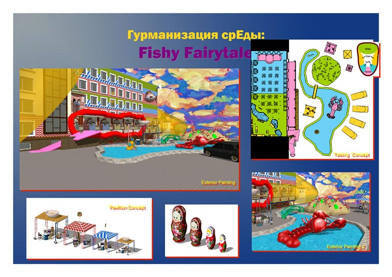 Fishy Fairytale / 2