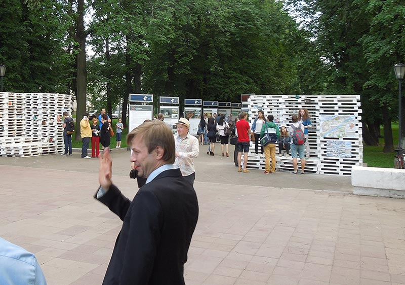 Евгений Урлашов и экспозиция