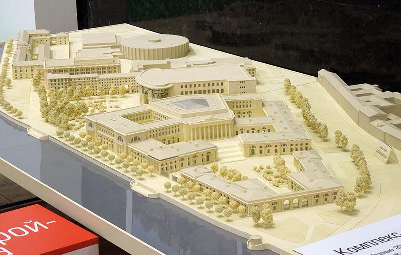 Комплекс зданий Верховного суда РФ